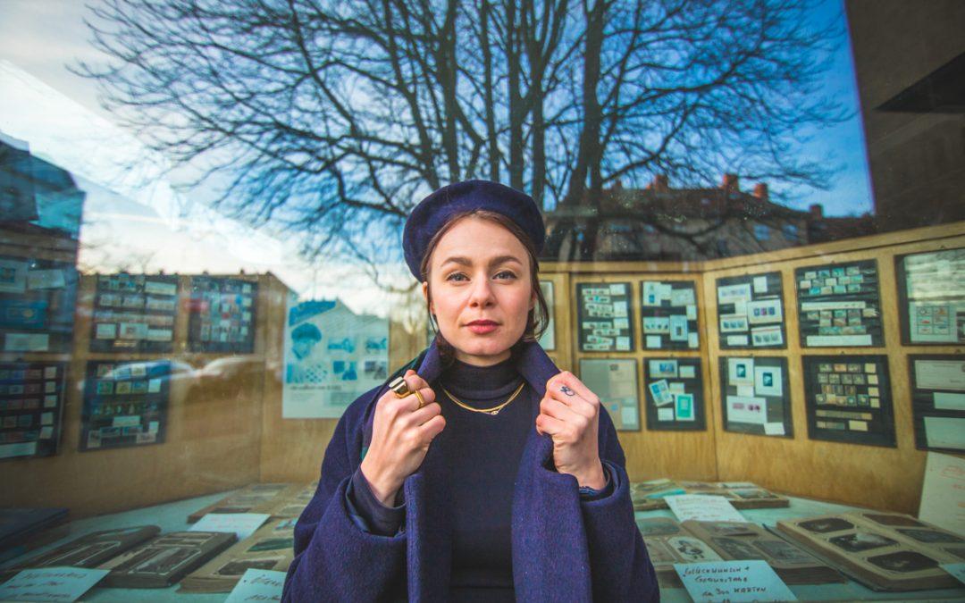 Introducing: SARAH – Portrait Photography